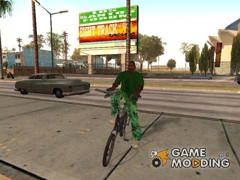 Трико с коноплёй for GTA San Andreas