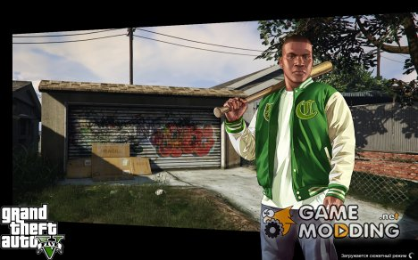 Новая загрузка (заставки+музыка) v.1.0 для GTA 5