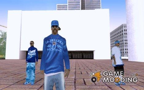 Новые скины Varios Los Aztecas Gang for GTA San Andreas