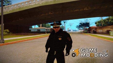 Полиция РФ в зимней форме V6 для GTA San Andreas