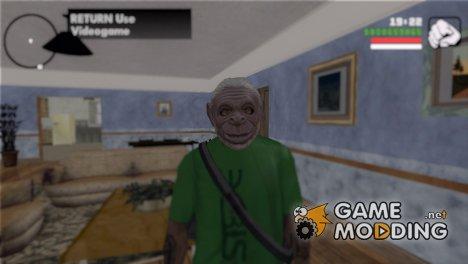 Маска седой гориллы (GTA Online) for GTA San Andreas