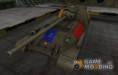 Качественный скин для СУ-100М1 для World of Tanks