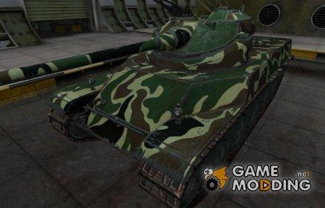 Скин с камуфляжем для AMX 50 100 для World of Tanks