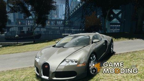 Bugatti Veyron 16.4 для GTA 4