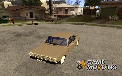 ГАЗ 24 Волга for GTA San Andreas