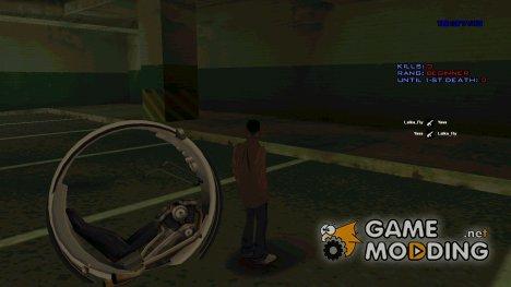 Мотоцикл из фильма Люди в черном for GTA San Andreas
