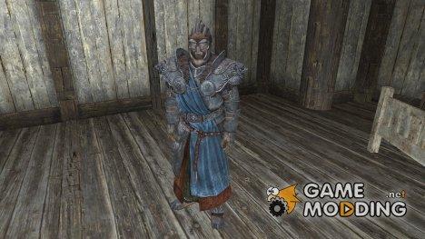 Stormlord Armor for TES V Skyrim