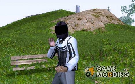 Мотогонщик по заказу .J.A.G.U.A.R. for GTA San Andreas