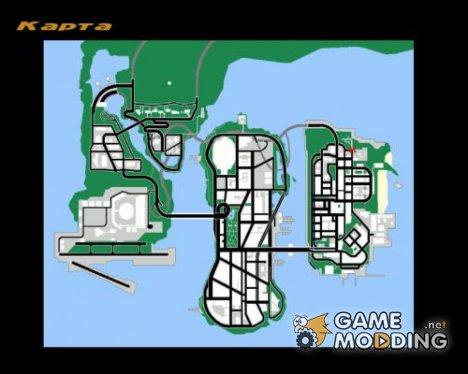 Карта города для GTA 3