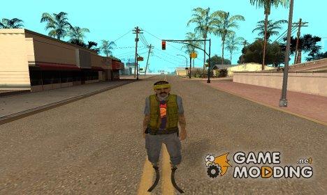 Инопланетный член банды Рифа для GTA San Andreas