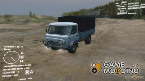 УАЗ 33036 для Spintires DEMO 2013