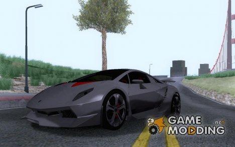 Lamborghini Sesto Elemento 2011 for GTA San Andreas