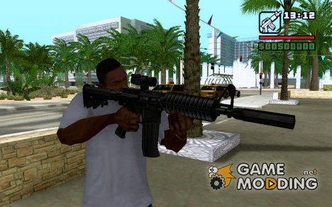 CAR-15 из GTA V для GTA San Andreas