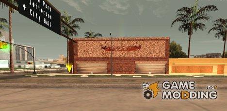 HQ текстуры спортзала в Гантоне для GTA San Andreas