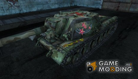 СУ-152 BadUser12 for World of Tanks