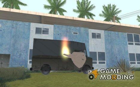 Туалетная Бумага для GTA San Andreas