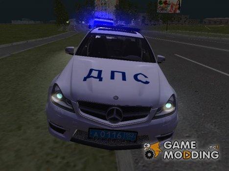 Специально для сервера Dame RP v9.6 для GTA San Andreas