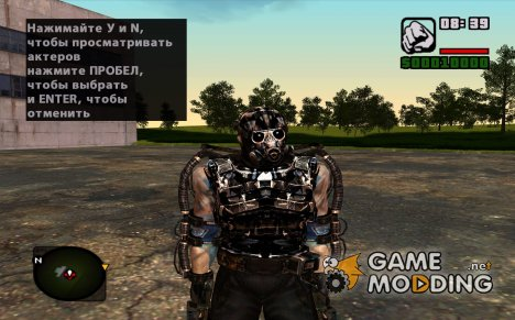 "Член группировки ""Чистое Небо"" в раннем экзоскелете из S.T.A.L.K.E.R for GTA San Andreas"