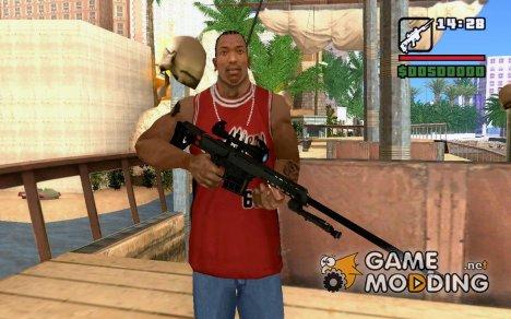 """M98B """"Barrett"""" для GTA San Andreas"""