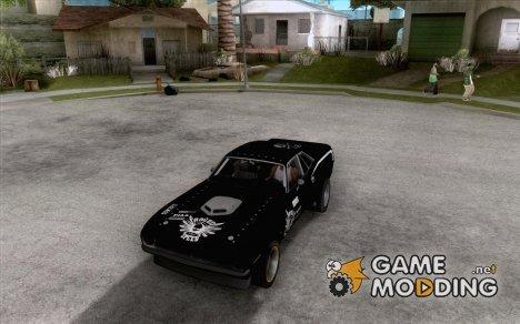 Plymouth Hemi Cuda Rogue Speed для GTA San Andreas