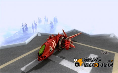 Москит air Command & Conquer 3 for GTA San Andreas