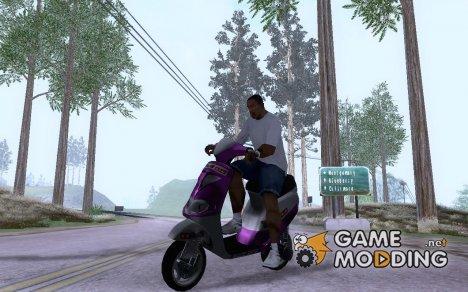 Piaggio ZIP для GTA San Andreas