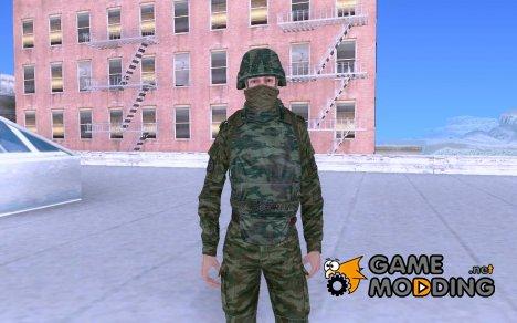 Штурмовик. Современная Русская Армия для GTA San Andreas