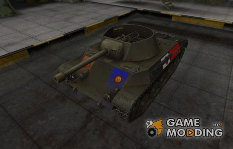 Качественный скин для T49 for World of Tanks