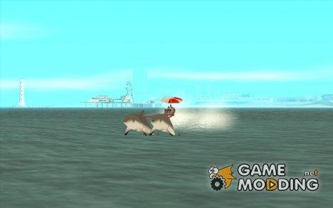 FlexyDolphin for GTA San Andreas