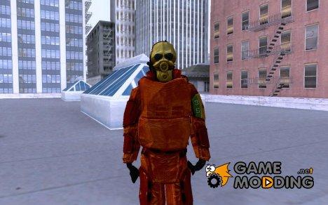 Combine Soldier (Fodder) для GTA San Andreas