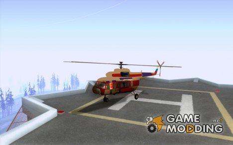 МИ-17 гражданский (Русский) for GTA San Andreas
