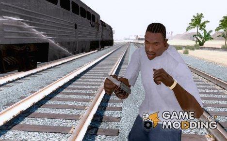 Hidden blade для GTA San Andreas