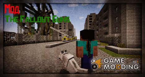 The Fallout Guns Mod для Minecraft