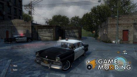 Свободная поездка for Mafia II