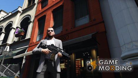 HK G36C 1.1 для GTA 5