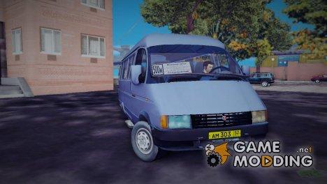 ГАЗ 32213 for GTA 3