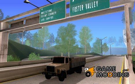 ГАЗ-3309 Удлинённый для GTA San Andreas