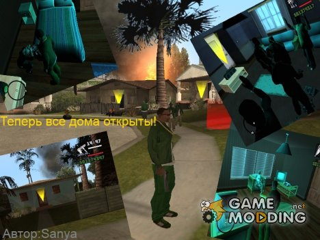 Все дома открыты for GTA San Andreas