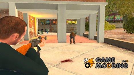 Новые звуки для оружия for GTA 4