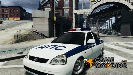 Ваз 2170 Полиция for GTA 4