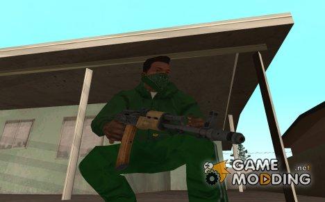 АКС-74 Светлое дерево for GTA San Andreas