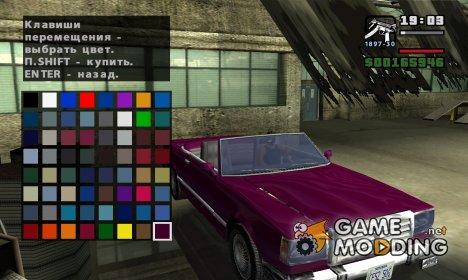 Новый файл carcols.dat для GTA San Andreas