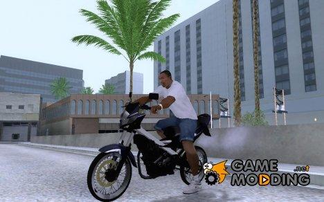 Satra Fu 150 для GTA San Andreas
