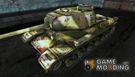 "ИС ""Viva La Resistence"" для World of Tanks"
