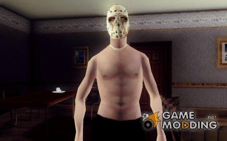 Hmybe (Mask) for GTA San Andreas