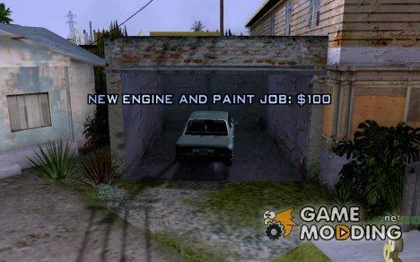 Покраска в гараже CJ + бонус для GTA San Andreas