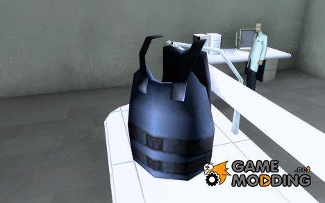 Бесконечная броня для GTA San Andreas
