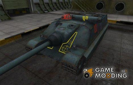 Контурные зоны пробития AMX-50 Foch (155) for World of Tanks