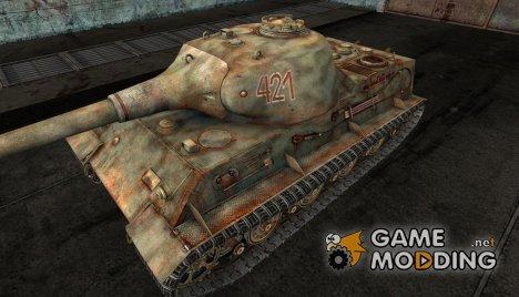 Шкурка для Lowe for World of Tanks