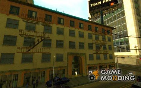 Конспиративная квартира for GTA San Andreas